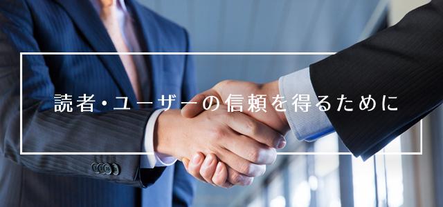 無料セミナー参加予約受付中!