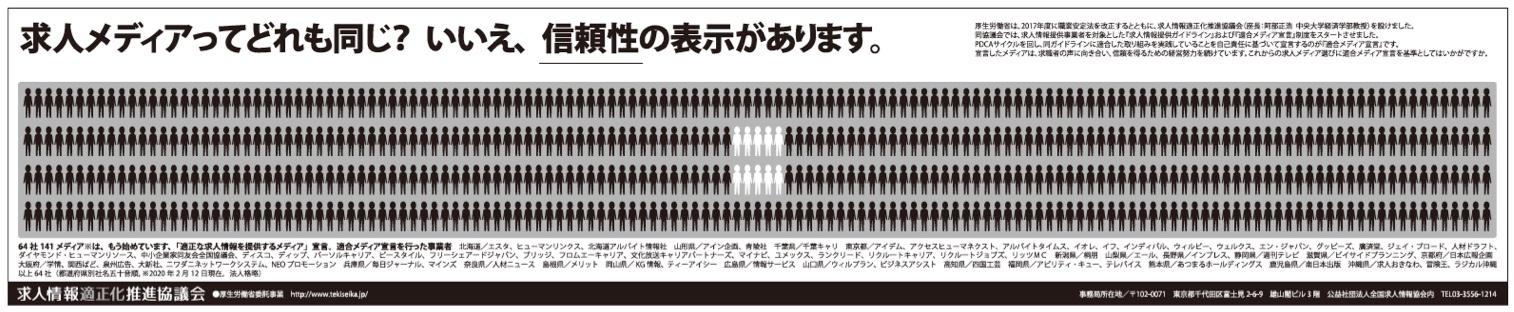 労働新聞1月20日号